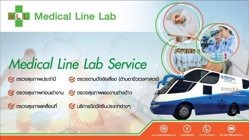Medical line lab AW2