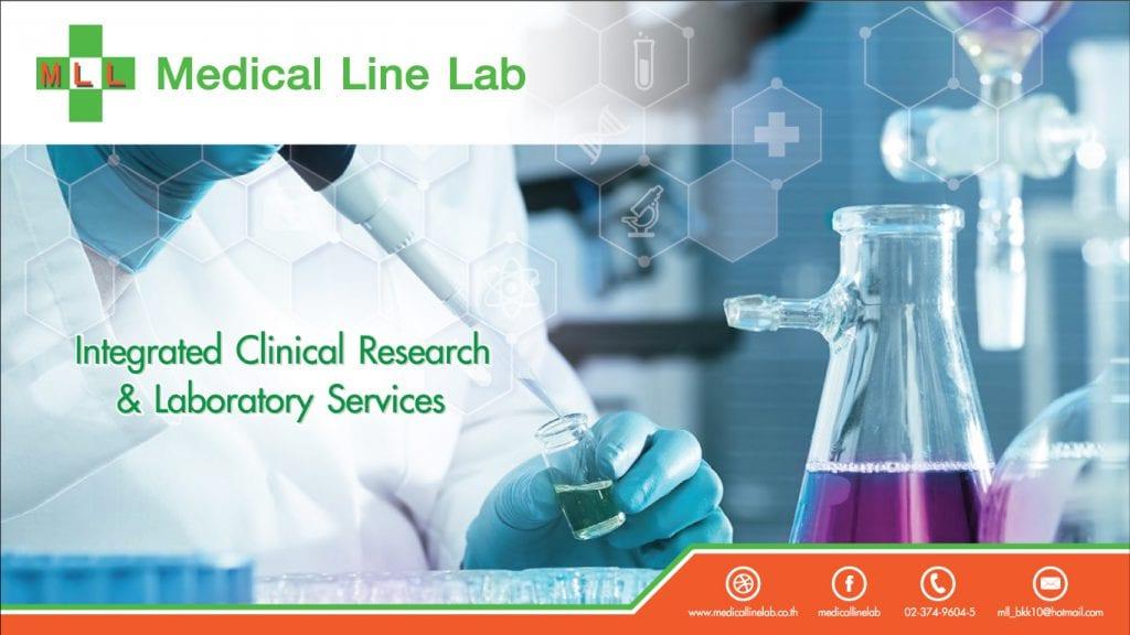 Medical line lab AW3